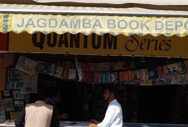 Jagdamba Book Depot Ghaziabad