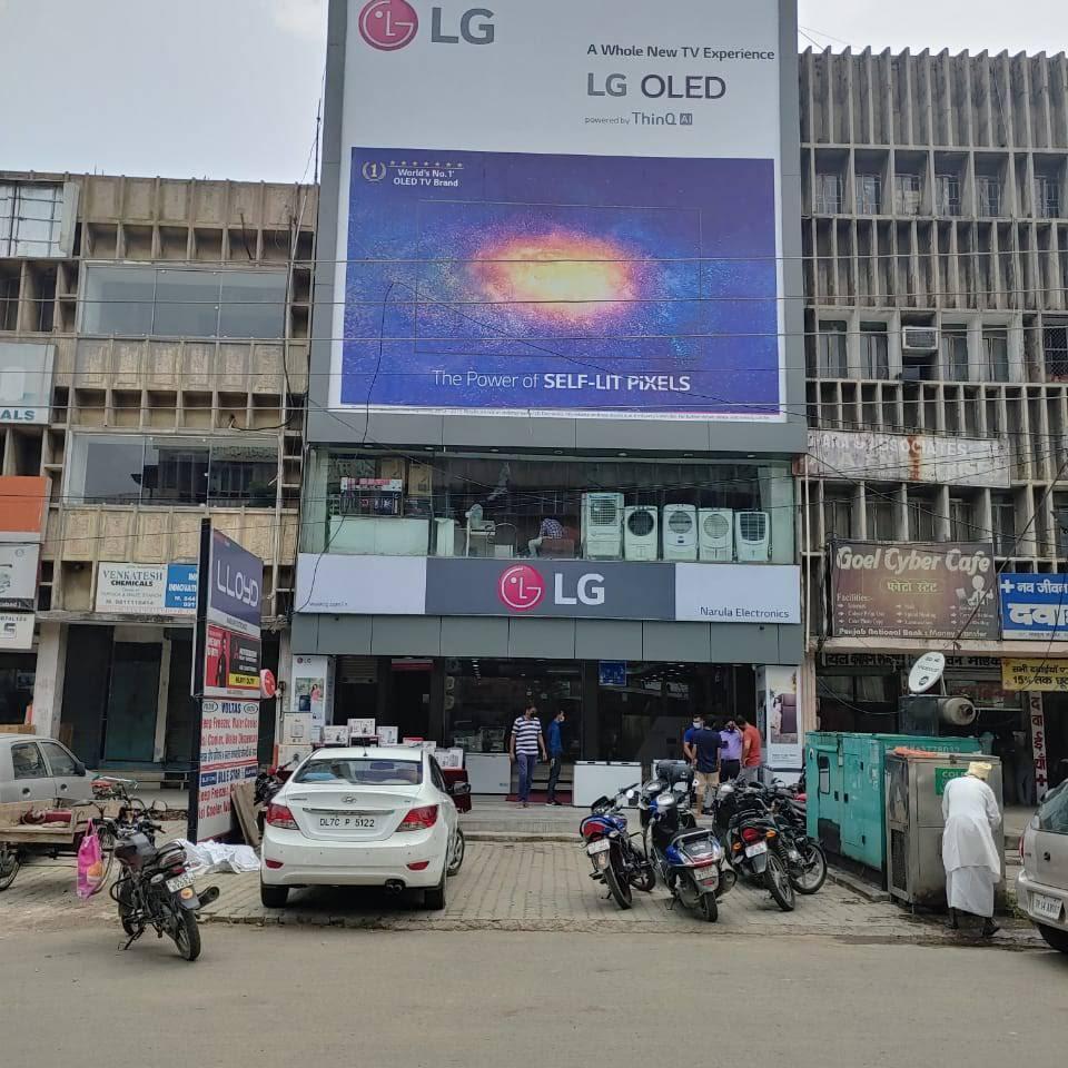 Narula Electronics Ghaziabad