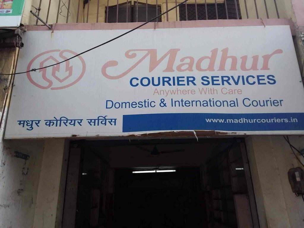 Courier in Ghaziabad