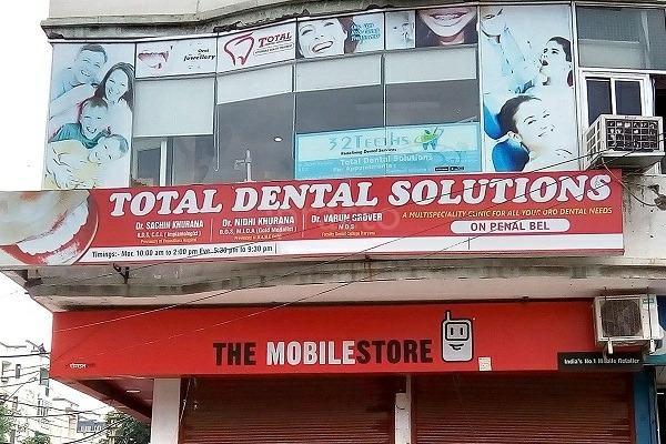 Total Dental Solutions Ghaziabad