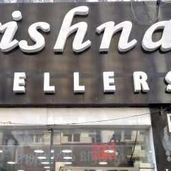 Shri Krishna Mehra Jewellers Ghaziabad