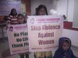 Khushi Foundation