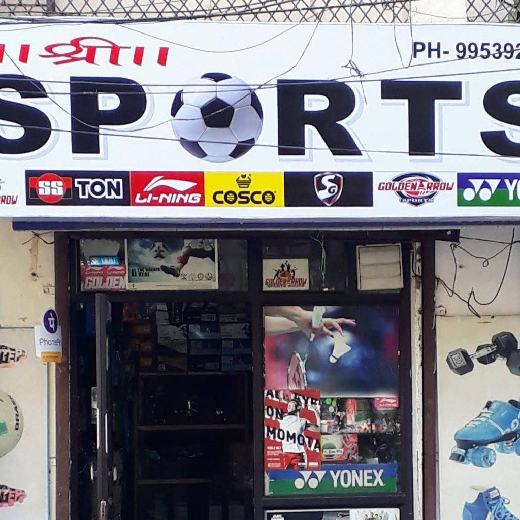 Sports Shop in Ghaziabad