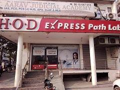 HOD Blood Test Centre Ghaziabad