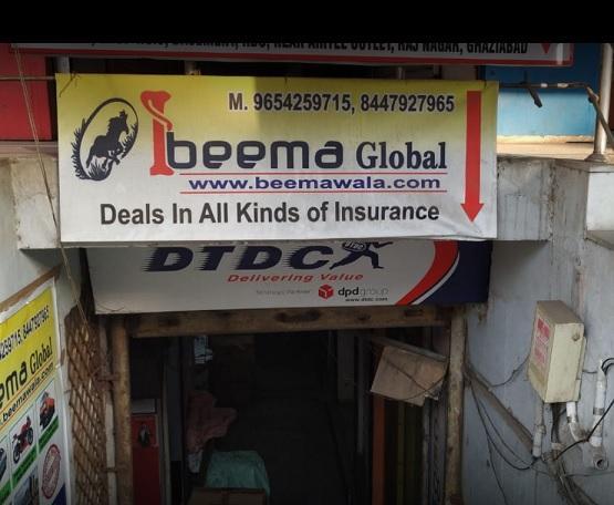 Beemawala