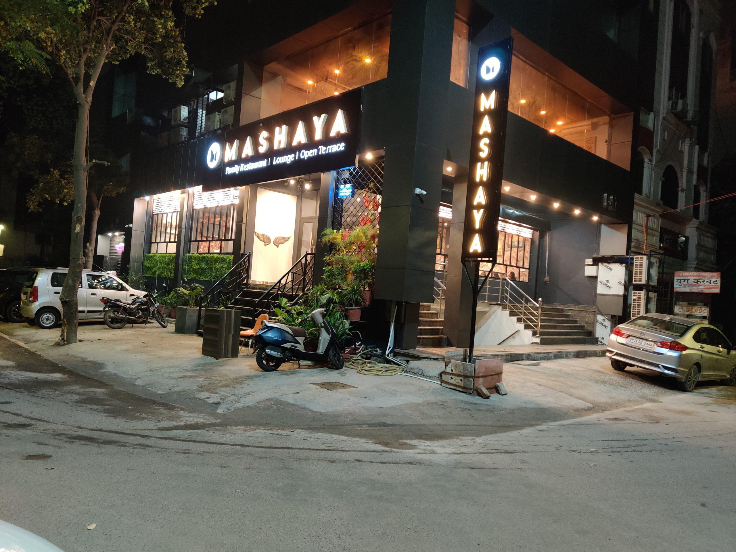 The Mashaya Restaurant Ghaziabad