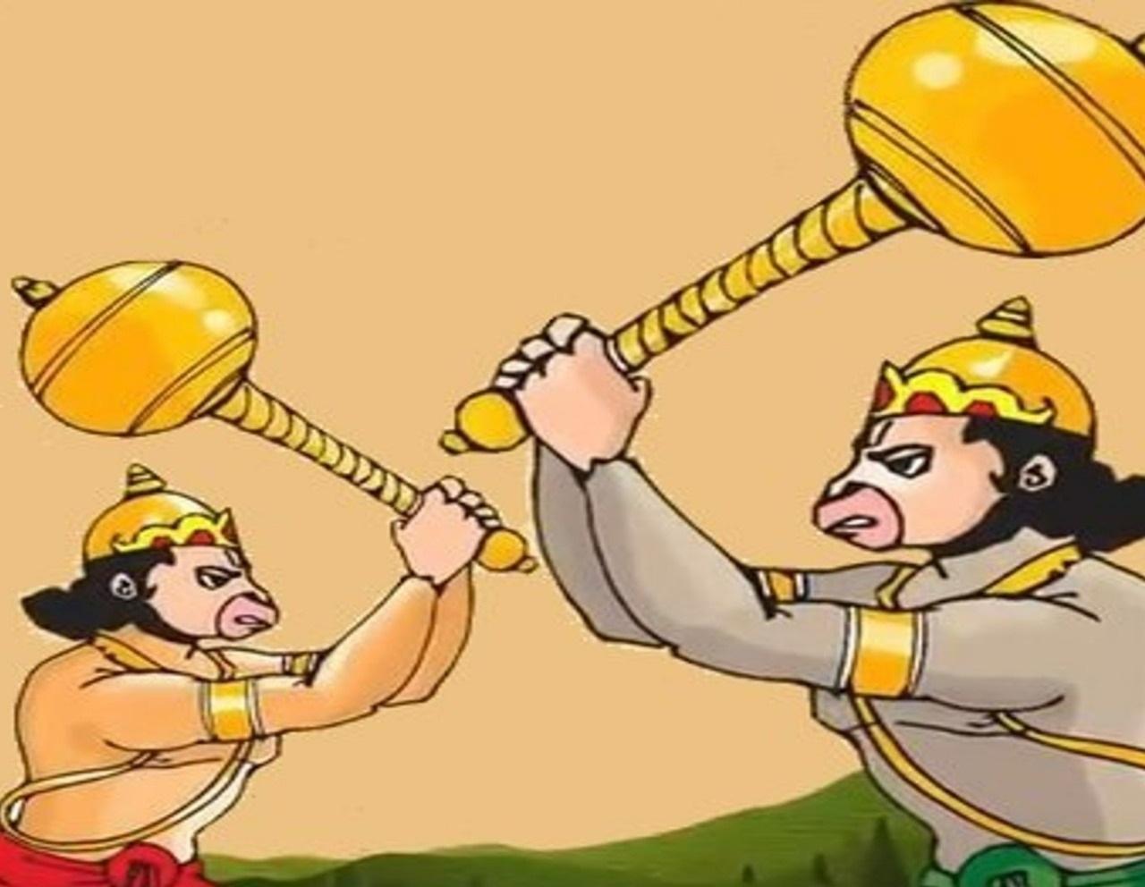 When Hanuman broke Bali's pride